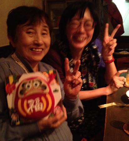 f:id:yoshibey0219:20140205081011j:image