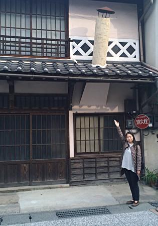 f:id:yoshibey0219:20161114165849j:image