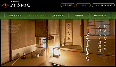 f:id:yoshibey0219:20161211141037j:image