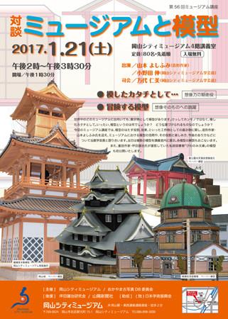 f:id:yoshibey0219:20161228145003j:image
