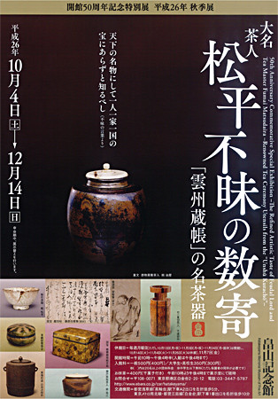 f:id:yoshibey0219:20170302184300j:image