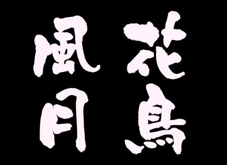 f:id:yoshibey0219:20170414055223j:image