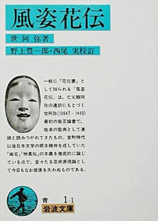 f:id:yoshibey0219:20170616084936j:image