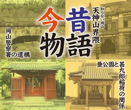 f:id:yoshibey0219:20171117033313j:image