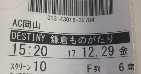 f:id:yoshibey0219:20171230152149j:image