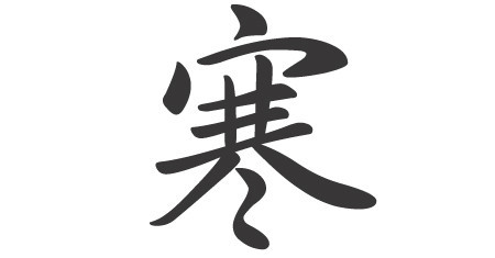 f:id:yoshibey0219:20180119185151j:image