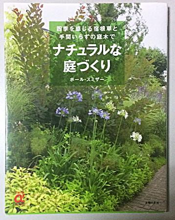 f:id:yoshibey0219:20180210030324j:image