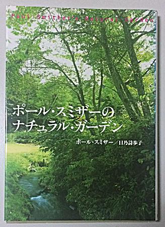 f:id:yoshibey0219:20180210030327j:image