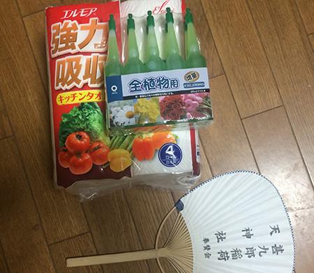 f:id:yoshibey0219:20180726074713j:image