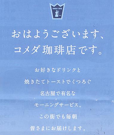 f:id:yoshibey0219:20180815171002j:image