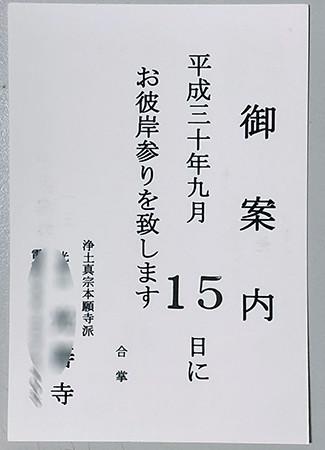 f:id:yoshibey0219:20180915200202j:image