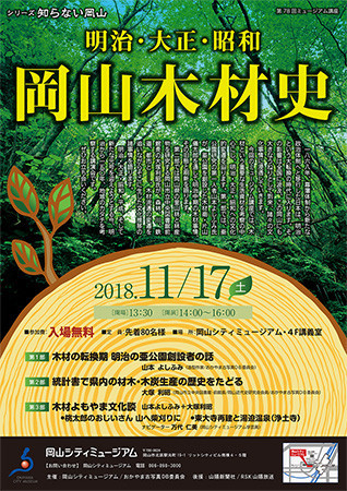 f:id:yoshibey0219:20181015190533j:image
