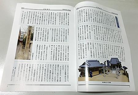 f:id:yoshibey0219:20181016173730j:image