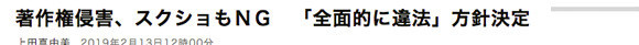 f:id:yoshibey0219:20190213200021j:plain