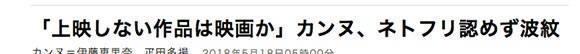 f:id:yoshibey0219:20190214052646j:plain