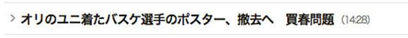 f:id:yoshibey0219:20190214052714j:plain