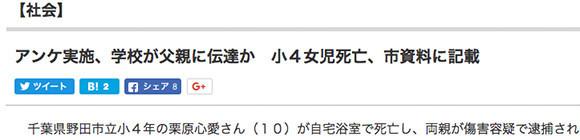 f:id:yoshibey0219:20190215002418j:plain