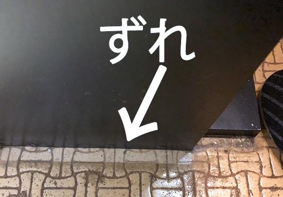 f:id:yoshibey0219:20190414130235j:plain