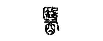 f:id:yoshibey0219:20190627062550j:plain