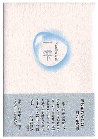 f:id:yoshibey0219:20190914181225j:plain