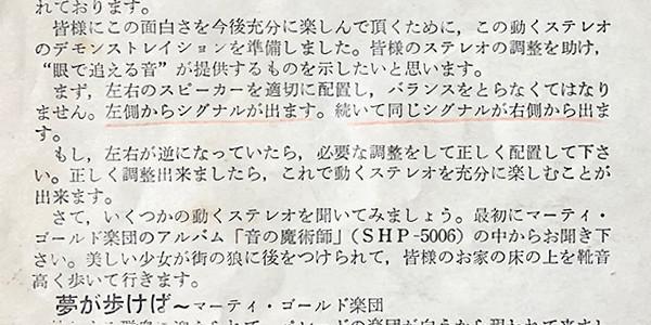 f:id:yoshibey0219:20200127175858j:plain