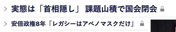 f:id:yoshibey0219:20200618063512j:plain