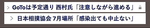 f:id:yoshibey0219:20200714054340j:plain