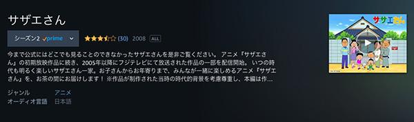 f:id:yoshibey0219:20201101194449j:plain
