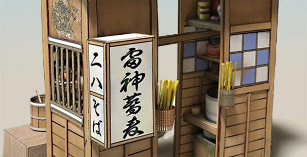 f:id:yoshibey0219:20210111195101j:plain