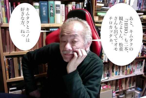 f:id:yoshibey0219:20210121125029j:plain