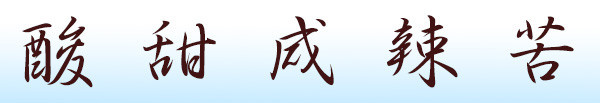 f:id:yoshibey0219:20210222233452j:plain