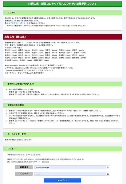 f:id:yoshibey0219:20210513224957j:plain