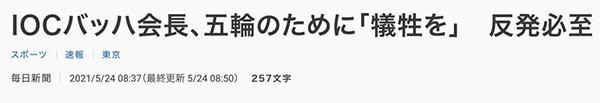 f:id:yoshibey0219:20210524090915j:plain