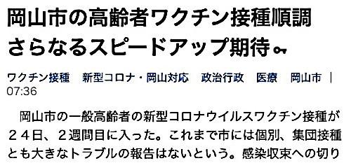 f:id:yoshibey0219:20210525104407j:plain