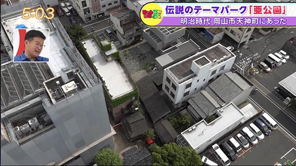 f:id:yoshibey0219:20210609160105j:plain