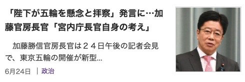 f:id:yoshibey0219:20210624200620j:plain