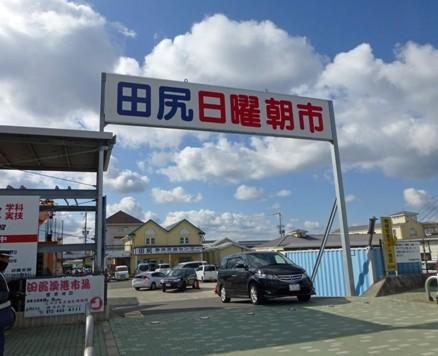 f:id:yoshida-fruit:20180622100323j:image