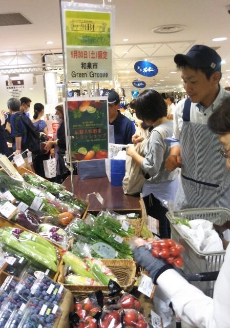 f:id:yoshida-fruit:20180703020153j:image