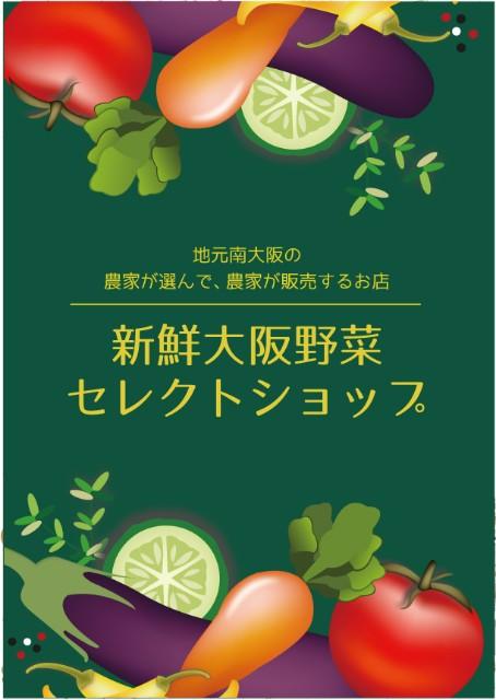 f:id:yoshida-fruit:20180703022511j:image