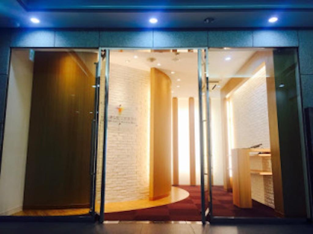 f:id:yoshida-junya:20150930120237j:image