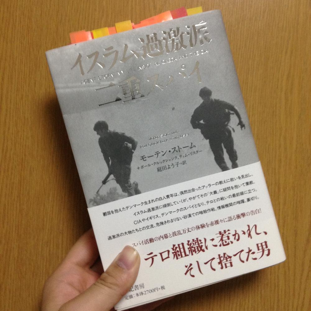 f:id:yoshida-nariaki:20160705223333j:plain