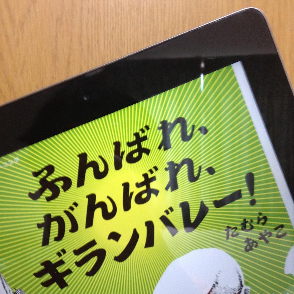f:id:yoshida-nariaki:20160710155327j:plain