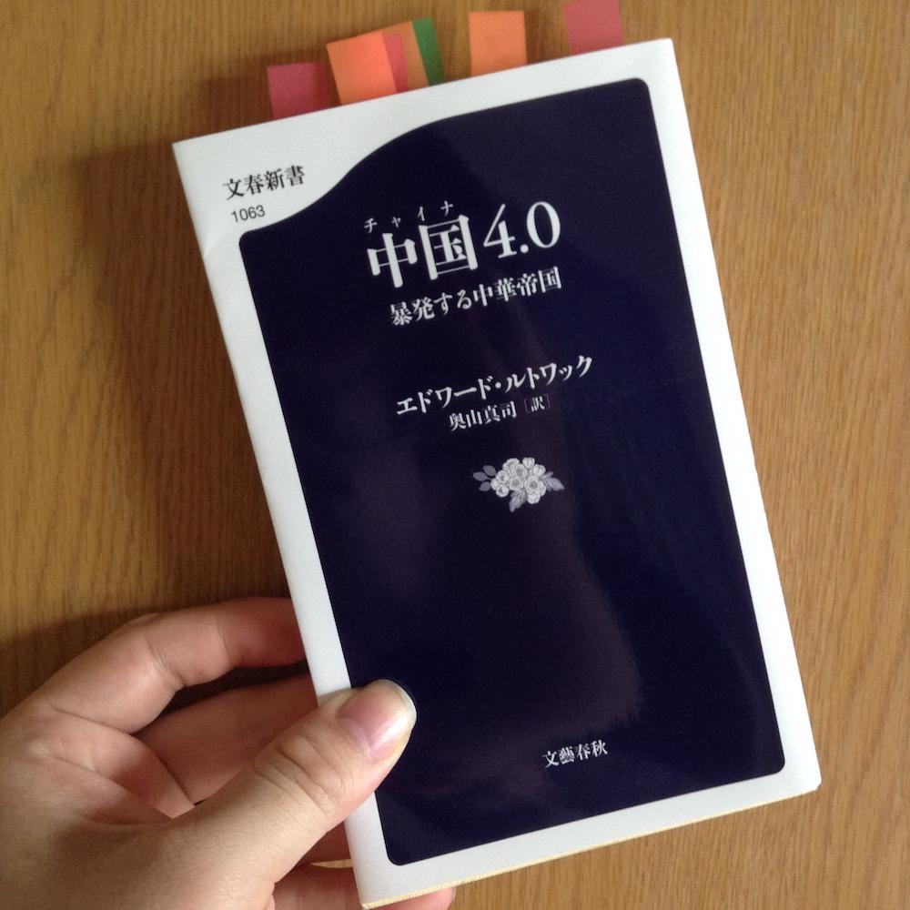 f:id:yoshida-nariaki:20160725190639j:plain