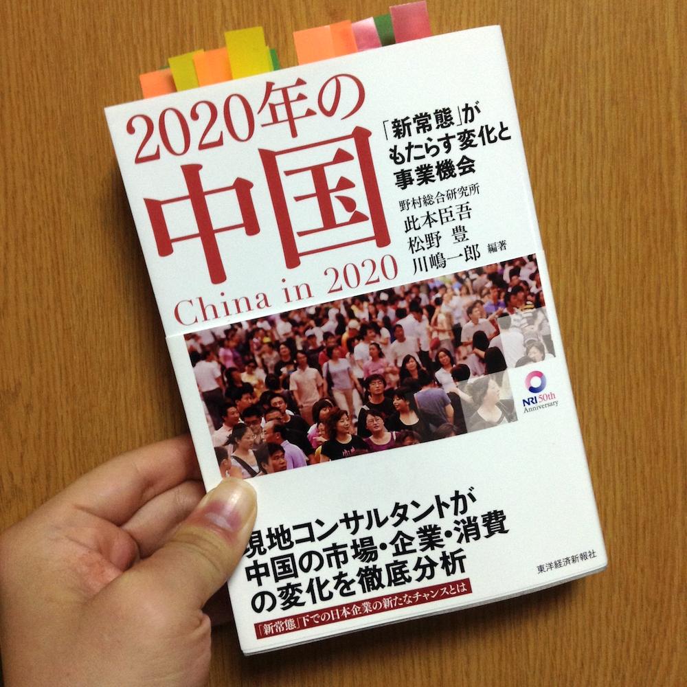 f:id:yoshida-nariaki:20160815163434j:plain