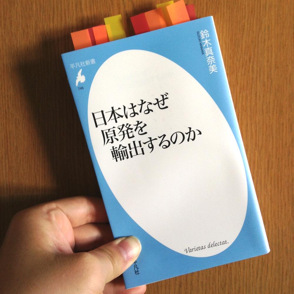f:id:yoshida-nariaki:20160902173730j:plain