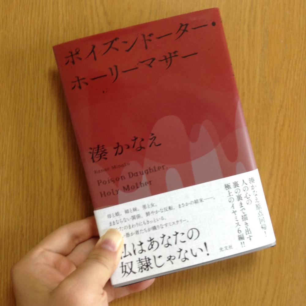 f:id:yoshida-nariaki:20160906190830j:plain