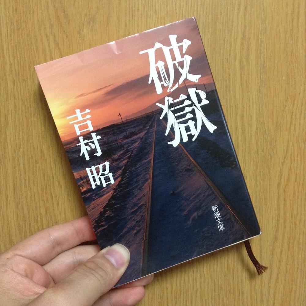 f:id:yoshida-nariaki:20160928194604j:plain