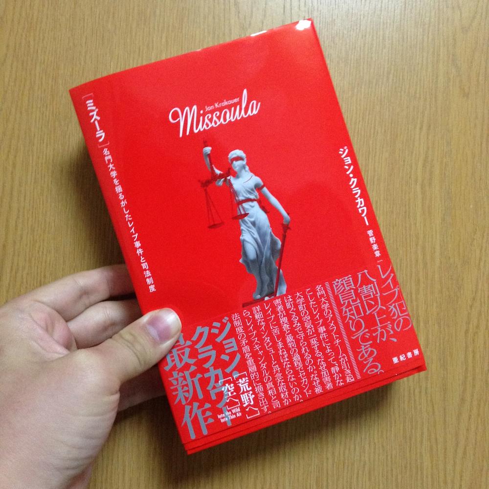 f:id:yoshida-nariaki:20161014011443j:plain
