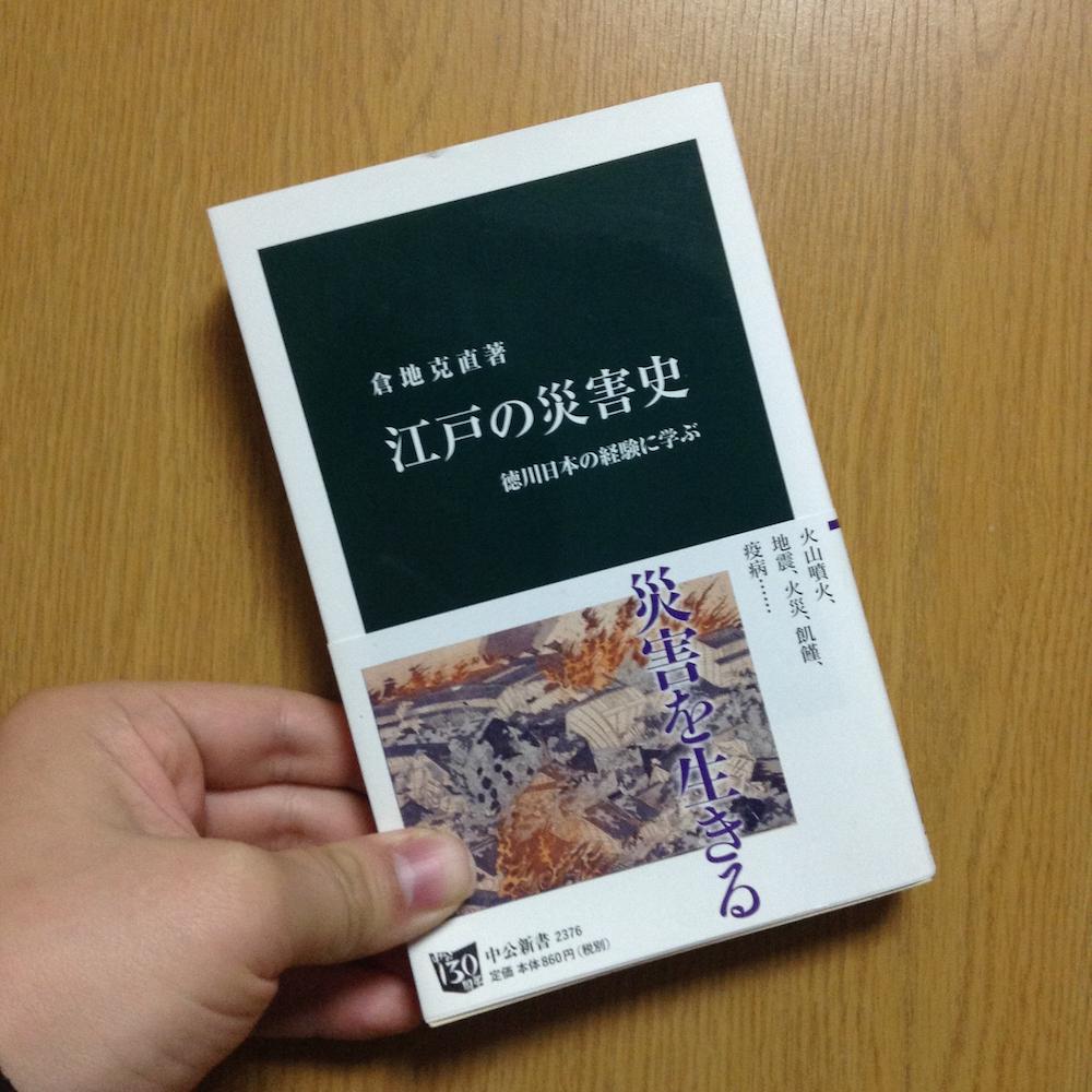 f:id:yoshida-nariaki:20161128114516j:plain