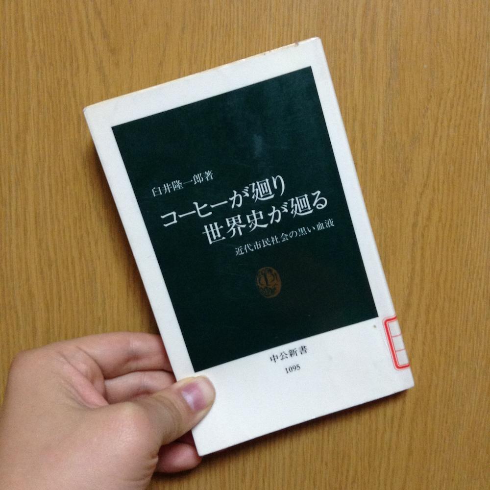 f:id:yoshida-nariaki:20161223161002j:plain